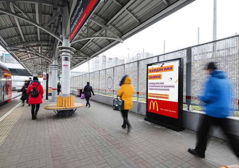 Мцк шоссе энтузиастов картинки